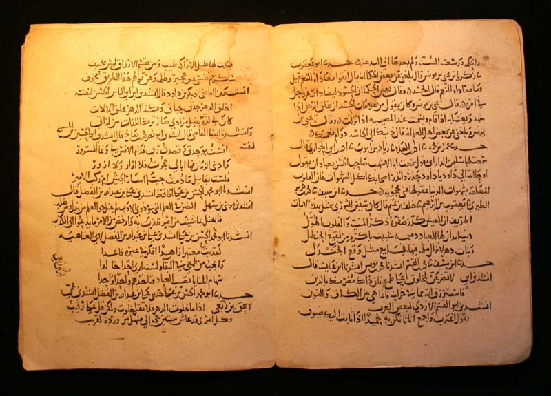 An Arabic manuscript dating to the late ʿAbbāsid period.