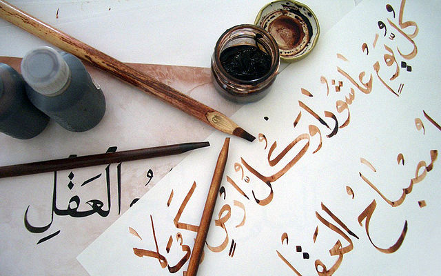 Arabic calligraphy writing and tools.