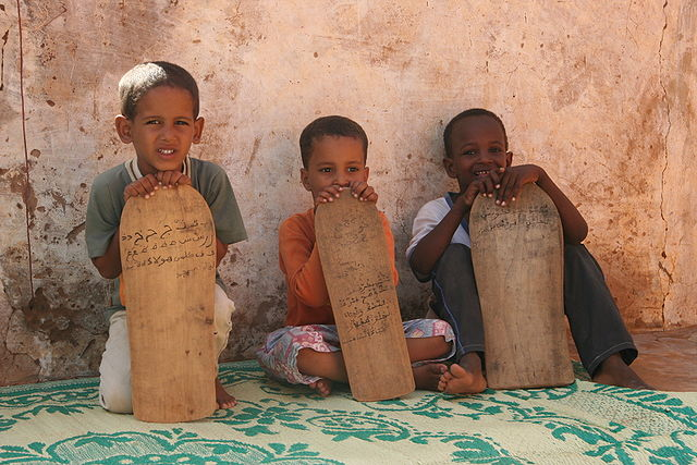 Young pupils at a Qurʾān-reading school (madrasah) in Mauritania.