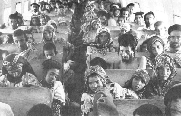 Yemenite immigrants being brought to Israel during the rescue mission of Operation 'Magic Carpet', 1949–1950.