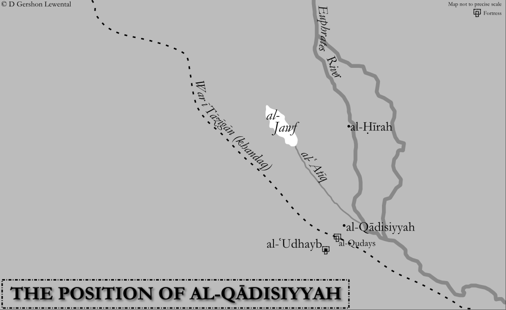 Map of the strategic position of al-Qādisiyyah.
