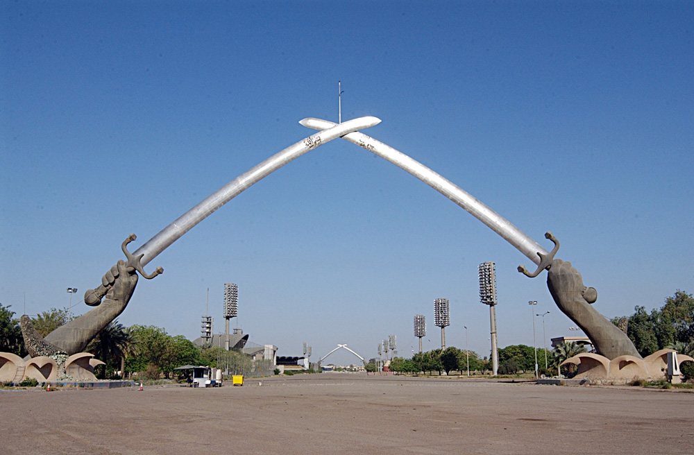 The Qaws an-Naṣr ('Victory Arch'), sometimes called the 'Swords of Qādisiyyah', commissioned by Ṣaddām to commemorate Iraq's 'victory' in the Iran-Iraq War and opened August 1989.