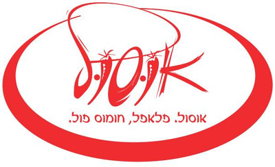 Ūsūl is the name of a small chain of ḥummus restaurants in Israel that claims to offer 'original', authentic food.